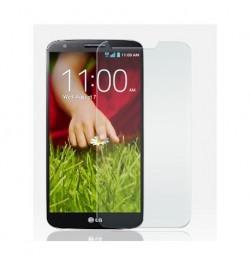 Apsauginis grūdintas stiklas LG G2 telefonui