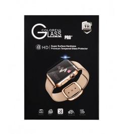 Apsauginis grūdintas stiklas išmaniajam laikrodžiui WATCH APP WATCH 42MM