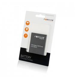 Baterija Samsung Galaxy Trend / S7560 telefonui