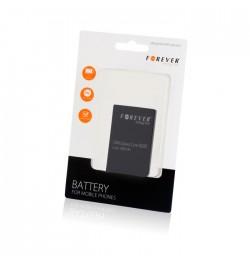 Baterija Samsung Galaxy Core Prime / G3603/G3609 telefonui