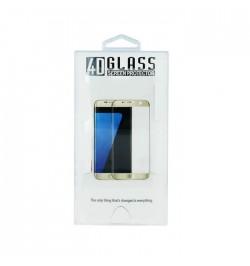 3D Grūdintas apsauginis stiklas Telefonui Samsung S8